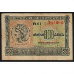Grèce - Pick 314 - 10 drachmai - 06/04/1940 - Etat : TB