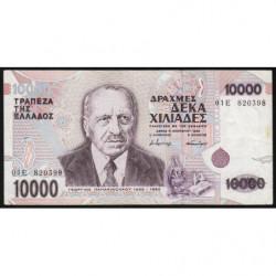 Grèce - Pick 206 - 10'000 drachmai - 16/01/1995 - Etat : TTB