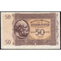 Grèce - Occupation Italienne - Pick M14 - 50 drachmai - 1941 - Etat : pr.NEUF