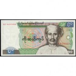 Birmanie - Pick 66 - 90 kyats - Série BT - 1987 - Etat : NEUF