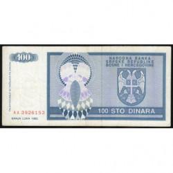 Bosnie Herzegovine - Pick 135 - 100 dinara - 1992 - Etat : TB+
