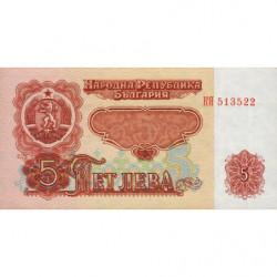 Bulgarie - Pick 95a - 5 leva - 1974 - Etat : NEUF