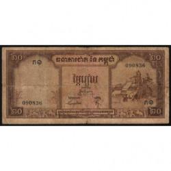Cambodge - Pick 5c_2 - 20 riels - 1968 - Etat : B+