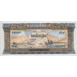 Cambodge - Pick 7d - 50 riels - 1972 - Etat : NEUF