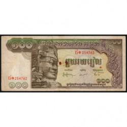 Cambodge - Pick 8b_1 - 100 riels - 1965 - Etat : TB-