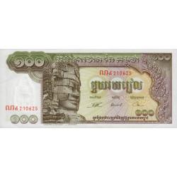Cambodge - Pick 8c_2 - 100 riels - 1972 - Etat : SPL