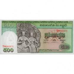 Cambodge - Pick 9c - 500 riels - 1968 - Etat : NEUF