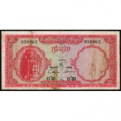 Cambodge - Pick 10b_3 - 5 riels - 1970 - Etat : TB-