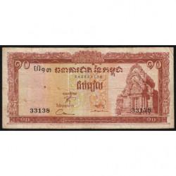 Cambodge - Pick 11b_3 - 10 riels - 1970 - Etat : TB-