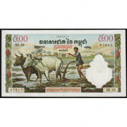 Cambodge - Pick 14c - 500 riels - 1968 - Etat : SPL