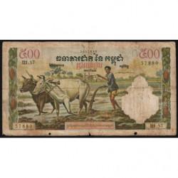 Cambodge - Pick 14c - 500 riels - 1968 - Etat : B