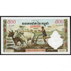 Cambodge - Pick 14d - 500 riels - 1972 - Etat : SPL
