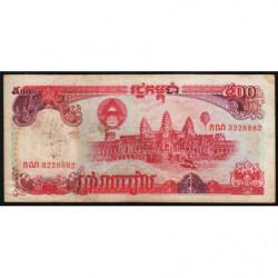 Cambodge - Pick 38 - 500 riels - 1991 - Etat : B+