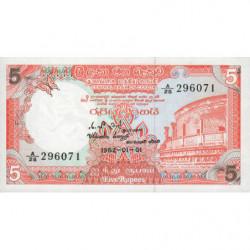 Sri-Lanka - Pick 91 - 5 rupees - 01/01/1982 - Etat : NEUF