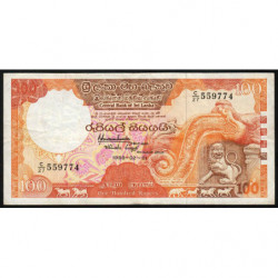 Sri-Lanka - Pick 99b - 100 rupees - 01/02/1988 - Etat : TB+