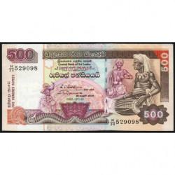 Sri-Lanka - Pick 106b - 500 rupees - 01/01/1992 - Etat : TTB+