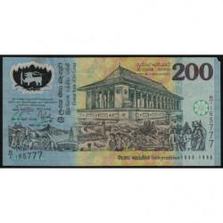 Sri-Lanka - Pick 114b - 200 rupees - 04/02/1998 - Polymère commémoratif - Etat : TB+