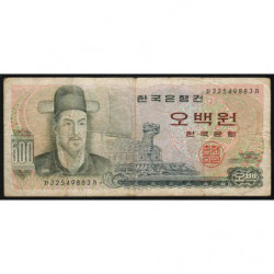 Corée du Sud - Pick 43 - 500 won - 1973 - Etat : B