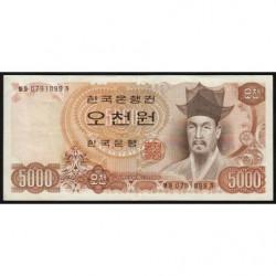 Corée du Sud - Pick 45 - 5'000 won - 1977 - Etat : TTB+