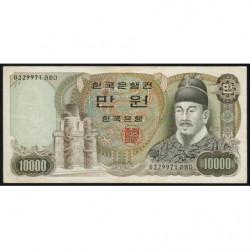 Corée du Sud - Pick 46 - 10'000 won - 1979 - Etat : SUP-