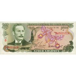 Costa Rica - Pick 236d - 5 colones -14/05/1981 - Etat : NEUF