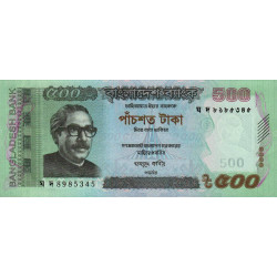 Bangladesh - Pick 58f1 - 500 taka - 2016 - Etat : NEUF