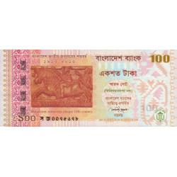 Bangladesh - Pick 63 - 100 taka - 2013 - Commémoratif - Etat : NEUF