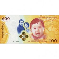 Bhoutan - Pick 37 - 100 ngultrum - 2017 - Billet commémoratif - Etat : NEUF