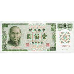 Chine - Taiwan - Pick 1983 G - 100 yüan - 1972 - Etat : NEUF