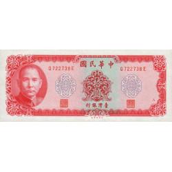Chine - Taiwan - Pick 1979b A - 10 yüan - 1969 - Etat : pr.NEUF