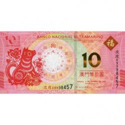 Chine - Macau - Pick 88 C - 10 patacas - 01/01/2018 - Commémoratif année du chien - Etat : NEUF