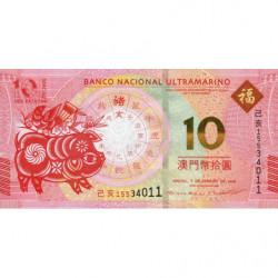 Chine - Macau - Pick 88 D - 10 patacas - 01/01/2019 - Commémoratif année du cochon - Etat : NEUF