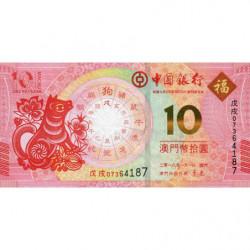 Chine - Macau - Pick 121 - 10 patacas - 01/01/2018 - Commémoratif année du chien - Etat : NEUF
