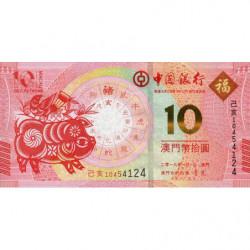 Chine - Macau - Pick 122 - 10 patacas - 01/01/2019 - Commémoratif année du cochon - Etat : NEUF