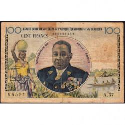 Etats de l'Afrique Equatoriale - Pick 1f - 100 francs - Série A.37 - 1961 - Etat : B+