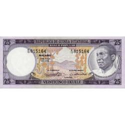 Guinée Equatoriale - Pick 9 - 25 ekuele - 07/07/1975 - Etat : NEUF