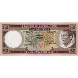 Guinée Equatoriale - Pick 10 - 50 ekuele - 07/07/1975 - Etat : NEUF