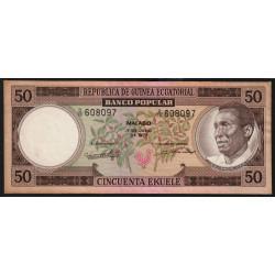 Guinée Equatoriale - Pick 10 - 50 ekuele - 07/07/1975 - Etat : TTB+