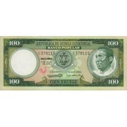 Guinée Equatoriale - Pick 11 - 100 ekuele - 07/07/1975 - Etat : SPL