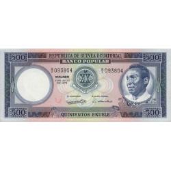 Guinée Equatoriale - Pick 12 - 500 ekuele - 07/07/1975 - Etat : pr.NEUF