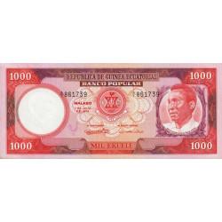 Guinée Equatoriale - Pick 13 - 1'000 ekuele - 07/07/1975 - Etat : NEUF