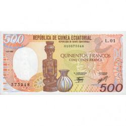 Guinée Equatoriale - Pick 20 - 500 francs - 01/01/1985 - Etat : NEUF