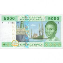 Guinée Equatoriale - Afr. Centrale - Pick 509Fb - 5'000 francs - 2002 (2010) - Etat : NEUF
