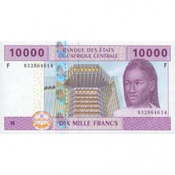 Guinée Equatoriale - Afr. Centrale - Pick 510Fb - 10'000 francs - 2002 (2010) - Etat : NEUF