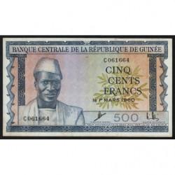 Guinée - Pick 14 - 500 francs - 1960 - Etat : SUP+