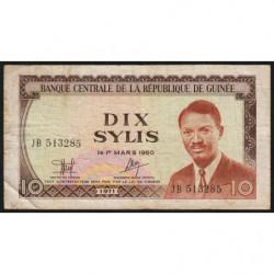 Guinée - Pick 16 - 10 sylis - 1971 - Etat : TB-