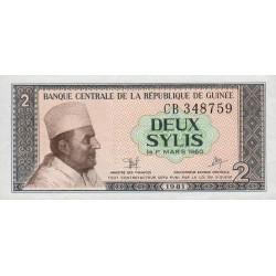 Guinée - Pick 21 - 2 sylis - 1981 - Etat : NEUF