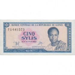 Guinée - Pick 22 - 5 sylis - 1981 - Etat : NEUF