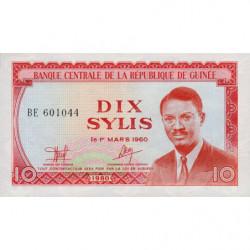 Guinée - Pick 23 - 10 sylis - 1981 - Etat : NEUF