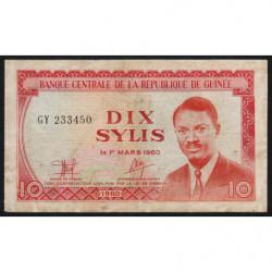 Guinée - Pick 23 - 10 sylis - 1980 - Etat : TB-